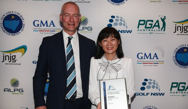 Award_winner_Gallery_20181022_NSW_Golf_Industry_Awards308.jpg